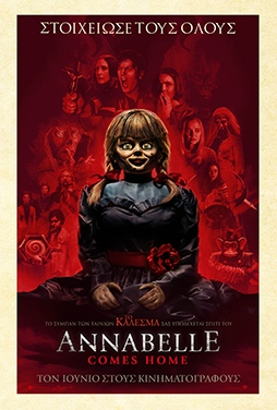 Annabelle-Comes-Home-53