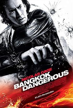 Bangkok-Dangerous-51