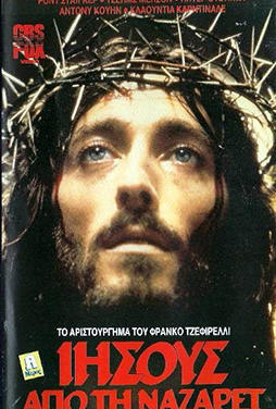 Jesus-of-Nazareth-51