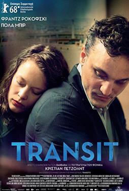 Transit-2018