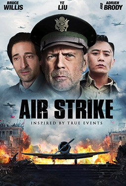 Air-Strike-51