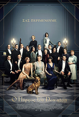 Downton-Abbey-54