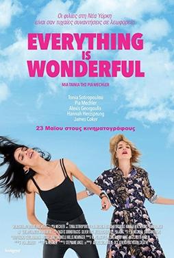 Everything-Is-Wonderful