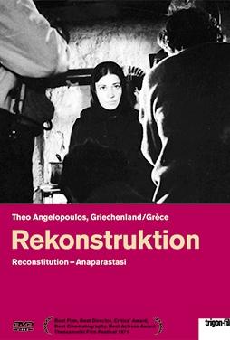 Reconstruction-50