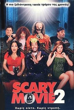 Scary-Movie-2