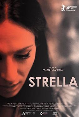 Strella-50