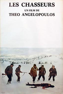 The-Hunters-1977-50