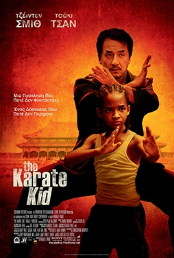 The-Karate-Kid-2010