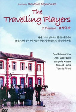 The-Travelling-Players-52