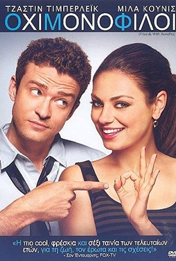 Friends-with-Benefits-50