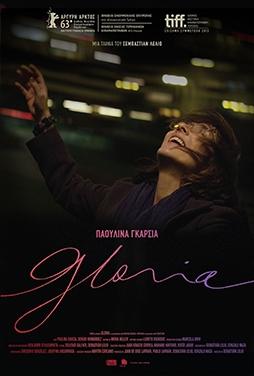 Gloria-2013