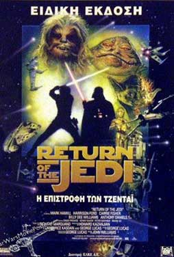 Return-of-the-Jedi-57