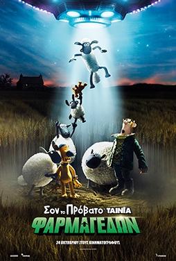 Shaun-the-Sheep-Movie-Farmageddon