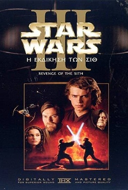 Star-Wars-Episode-III-Revenge-of-the-Sith-50