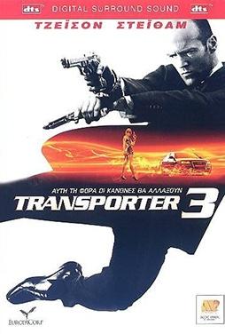 Transporter-3-50