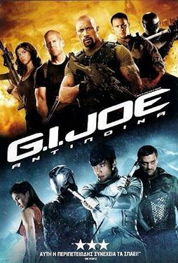 G-I-Joe-Retaliation