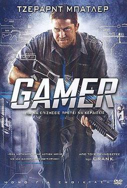 Gamer-50