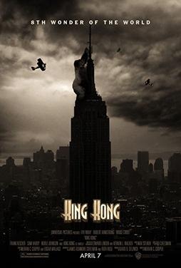 King-Kong-2005-53