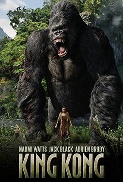 King-Kong-2005-56