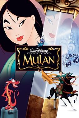 Mulan-1998-55