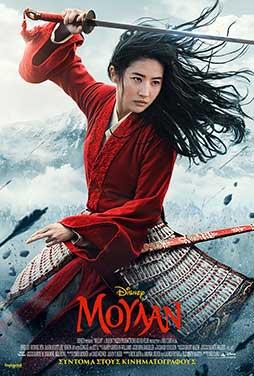 Mulan-2020-52