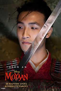 Mulan-2020-54