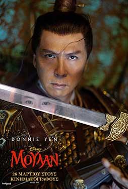 Mulan-2020-57