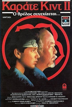 The-Karate-Kid-Part-II-55