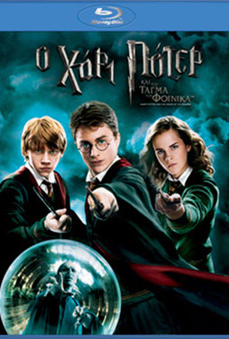 Harry-Potter-and-the-Order-of-the-Phoenix-52