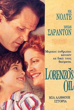 Lorenzos-Oil