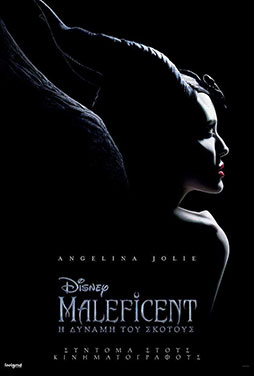 Maleficent-Mistress-of-Evil-50