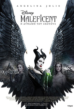 Maleficent-Mistress-of-Evil-60