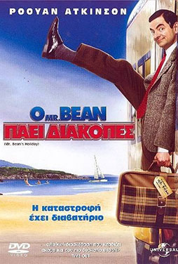 Mr-Beans-Holiday-50