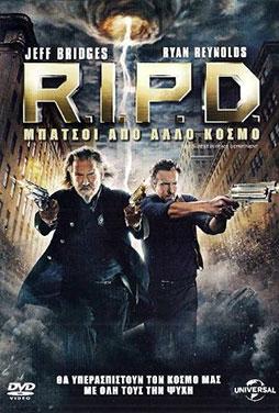 R-I-P-D