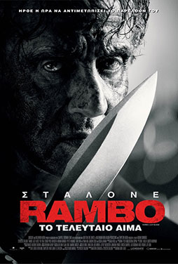 Rambo-Last-Blood-53