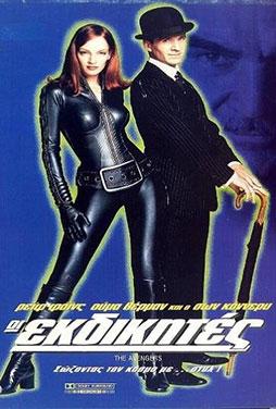 The-Avengers-1998