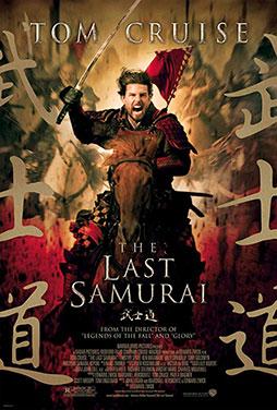 The-Last-Samurai-50