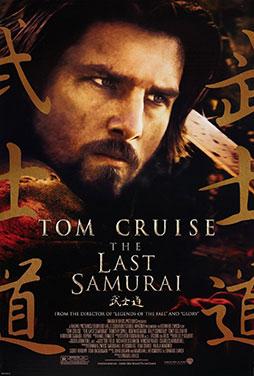 The-Last-Samurai-51