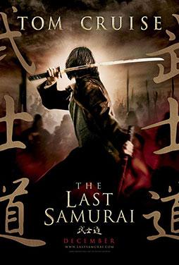 The-Last-Samurai-52