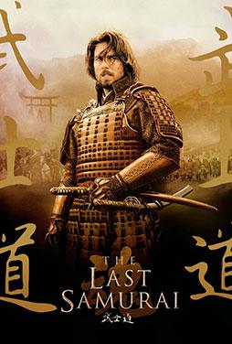The-Last-Samurai-54