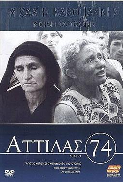 Attila-74