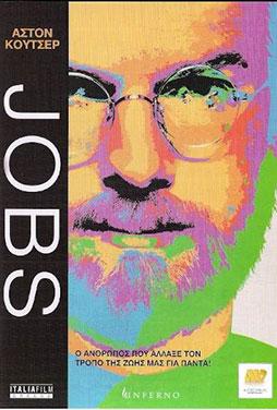 Jobs-2013-50