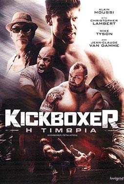 Kickboxer-Retaliation-52