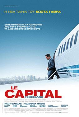 Le-Capital