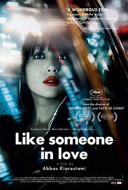 Like-Someone-in-Love-50