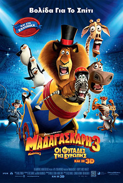 Madagascar-3-Europes-Most-Wanted