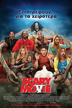 Scary-Movie-5