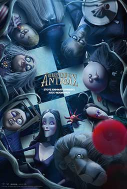 The-Addams-Family-2019-52