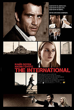 The-International-2009-50