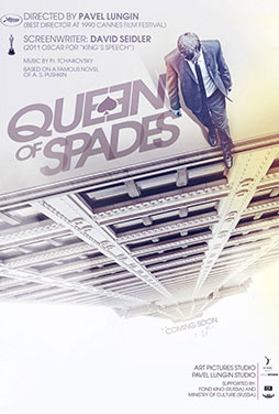 The-Queen-of-Spades-51